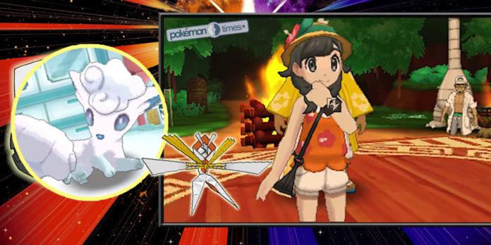 banner_indizi_trailer_giapponese_ultrasole_ultraluna_pokemontimes-it