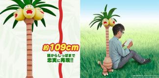 banner_modellino_figure_exeggutor_forma_alola_pokemontimes-it