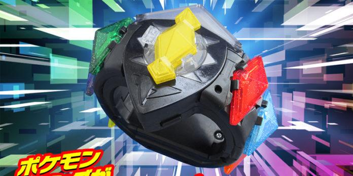 banner_nuovo_cerchio_Z_giocattolo_ultrasole_ultraluna_pokemontimes-it