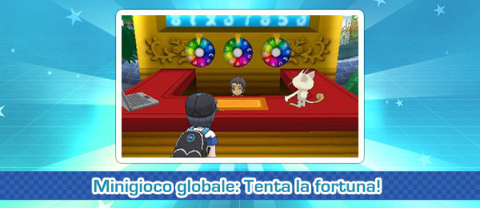 banner_tenta_la_fortuna_pokemontimes-it