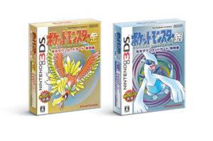 confezioni_speciali_oro_argento_jap_pokemontimes-it
