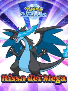 gara_global_link_rissa_dei_mega_pokemontimes-it
