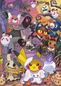 illustrazione_halloween_2017_pokemontimes-it