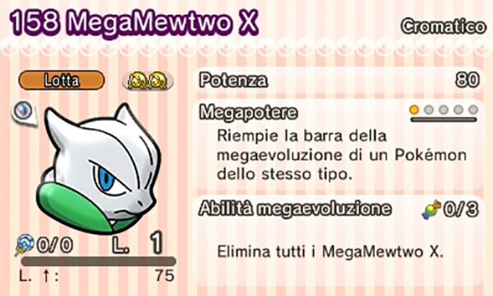 mewtwo_cromatico_shuffle_pokemontimes-it