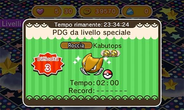 pokemon_del_giorno_livello_speciale_shuffle_pokemontimes-it