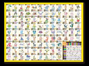 poster_oro_argento_jap_pokemontimes-it