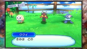 trailer_giapponese_scelta_starter_img02_ultrasole_ultraluna_pokemontimes-it