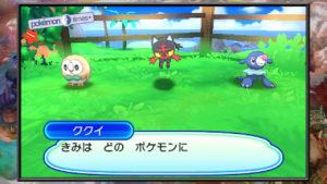 trailer_giapponese_scelta_starter_img03_ultrasole_ultraluna_pokemontimes-it
