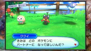 trailer_giapponese_scelta_starter_img04_ultrasole_ultraluna_pokemontimes-it