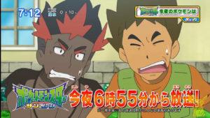 anteprima_episodi_ash_misty_brock_kanto_img01_serie_sole_luna_pokemontimes-it