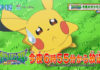 anteprima_episodi_ash_misty_brock_kanto_img02_serie_sole_luna_pokemontimes-it