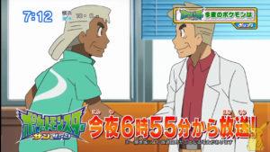 anteprima_episodi_ash_misty_brock_kanto_img03_serie_sole_luna_pokemontimes-it