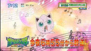 anteprima_episodi_ash_misty_brock_kanto_img04_serie_sole_luna_pokemontimes-it