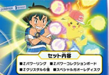 ash_pikachu_ashpiacium_z_serie_sole_luna_pokemontimes-it