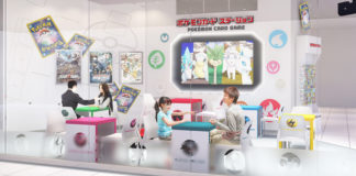 banner_card_station_center_pokemontimes-it