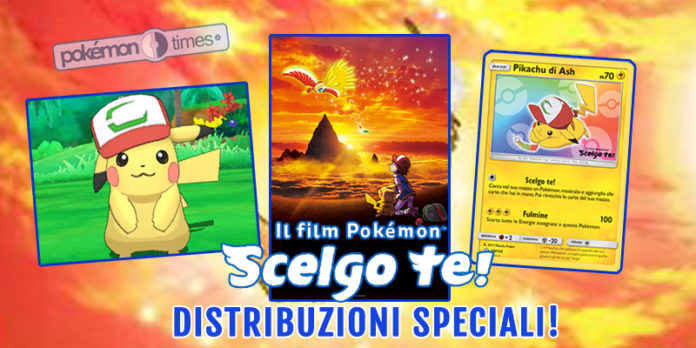 banner_distribuzioni_speciali_pikachu_20_film_pokemontimes-it