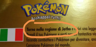 banner_errore_battitura_jotho_johto_confezioni_oro_argento_nintendo_3ds_pokemontimes-it