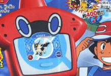 banner_giocattolo_rotom_pokedex_dx_ultrasole_ultraluna_pokemontimes-it