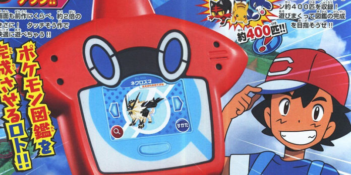 banner_giocattolo_rotom_pokedex_dx_ultrasole_ultraluna_pokemontimes-it