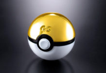 banner_gs_ball_secondo_set_collezione_pokemontimes-it
