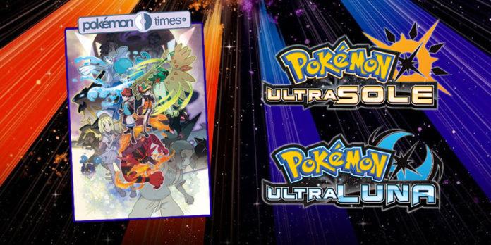 banner_illustrazione_trama_ultrasole_ultraluna_pokemontimes-it