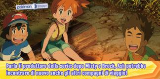 banner_intervista_reunion_ash_altri_protagonisti_compagni_viaggio_serie_sole_luna_pokemontimes-it
