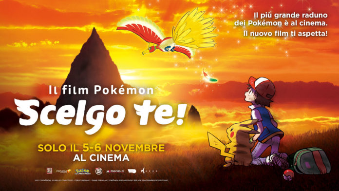 banner_nexo_digital_film_scelgo_te_film_pokemontimes-it