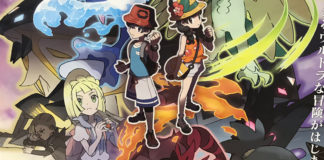 banner_nuova_locandina_ultrasole_ultraluna_pokemontimes-it