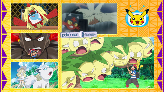 banner_serie_sole_luna_streaming_ita_pokemontimes-it