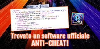 banner_software_anti_cheat_ultrasole_ultraluna_pokemontimes-it