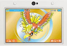 banner_tema_3ds_ho_oh_oro_pokemontimes-it