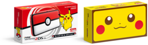 confezioni_jap_new_2ds_xl_edizione_speciale_poke_ball_pikachu_pokemontimes-it