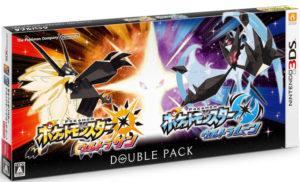 double_pack_ultracreature_ultrasole_ultraluna_pokemontimes-it