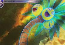 illustrazione_exeggutor_GX_sl04_figura_intera_rara_segreta_gcc_pokemontimes-it