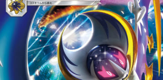 illustrazione_lunala_GX_sl04_battle_boost_gcc_pokemontimes-it