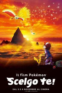 locandina_italiana_cinema_20_film_scelgo_te_pokemontimes-it