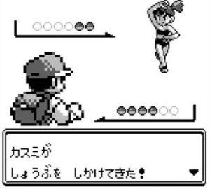 misty_img01_confronto_videogioco_serie_sole_luna_pokemontimes-it