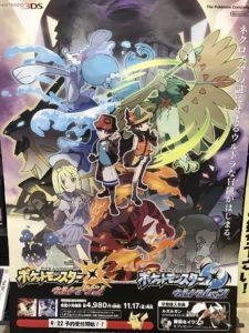 nuovo_poster_ultrasole_ultraluna_img01_pokemontimes-it
