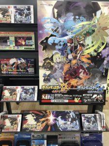 nuovo_poster_ultrasole_ultraluna_img02_pokemontimes-it