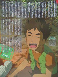 rivista_ash_visita_altre_regioni_img02_serie_sole_luna_pokemontimes-it