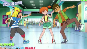 trailer_ash_misty_brock_serie_sole_luna_img01_pokemontimes-it