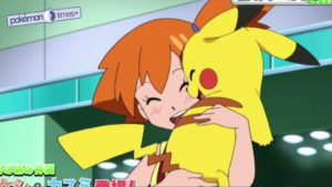 trailer_ash_misty_brock_serie_sole_luna_img02_pokemontimes-it