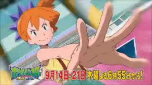 trailer_episodi_misty_brock_img01_serie_sole_luna_pokemontimes-it