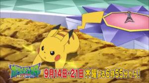 trailer_episodi_misty_brock_img02_serie_sole_luna_pokemontimes-it
