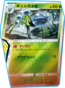 araquanid_sl04_gx_battle_boost_gcc_pokemontimes-it