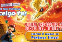 banner_coupon_sconto_biglietto_evento_cinema_scelgo_te_film_pokemontimes-it