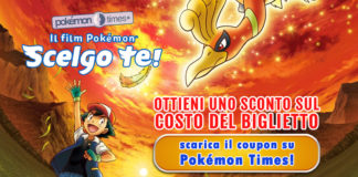 banner_coupon_sconto_biglietto_evento_cinema_scelgo_te_film_pokemontimes-it