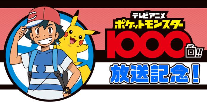 banner_episodio_1000_serie_animata_pokemontimes-it