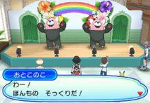 banner_nuove_immagini_ultrasole_ultraluna_pokemontimes-it