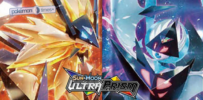 banner_set_ultra_prism_sole_luna_gcc_pokemontimes-it